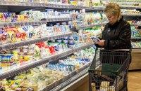 В Украине третий месяц подряд зафиксирована дефляция
