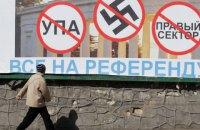 Мешканець Херсонської області отримав реальний строк за сепаратизм у Криму