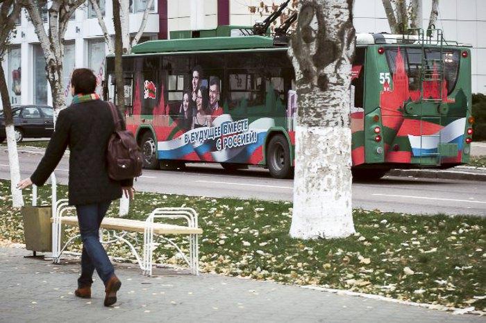 Тирасполь – столица самопровозглашенной ПМР
