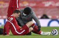 """Капітан """"Ліверпуля"""" ризикує пропустити Євро-2020 через серйозну травму"""