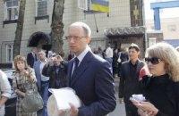 Тимошенко не смогла выйти к Яценюку (обновлено)