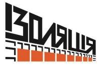 """Український фонд """"Ізоляція"""" оголошує конкурс для художників-муралістів"""