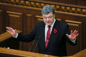 Порошенко подписал законы о декоммунизации