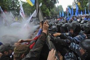 Міліція каже, що газ використовували проти її бійців