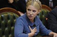 Тимошенко: политика превратилась в проституцию