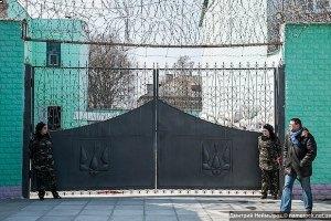 На Миколаївщині сталося масове отруєння ув'язнених