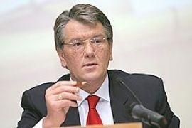 Ющенко попросил Генпрокуратуру проследить за частотами региональных каналов