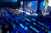 """Ахметовское крыло """"Оппоблока"""" объявило список на выборы Рады"""