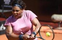Серена Вільямз програла свій 1000-й матч у WTA турі