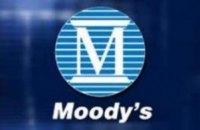 Moody's покарало українські банки за кредитування держави