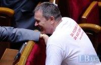 """Суд підтримав слова Колесніченка про """"мову-відрижку"""""""