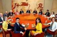В Каталонии новое правительство принесло присягу