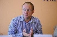 Турчинов призначив Власенка членом ВРЮ
