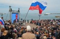 Россия без уважения