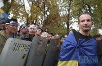 У Раді ініціювали відставку Соболєва з посади голови антикорупційного комітету