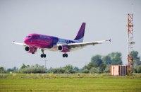 Wizz Air откроет два новых рейса из Кракова в Украину