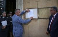 Президент Греції призначив дострокові вибори парламенту на 7 липня