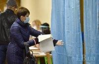 ЦВК оприлюднила статистику явки на вибори за областями на 13:00