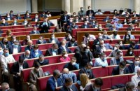 Рада собралась на первое сегодняшнее внеочередное заседание