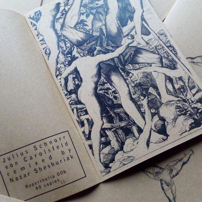 Сборник с работами Юлиуса Шнорра фон Карольсфельда