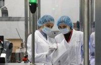 Російська вакцина від ковіду показала 91,6% ефективності. Чи дійсно це так?
