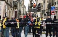 В Бордо произошел взрыв, есть пострадавший