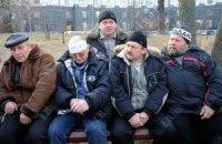 Голодающим у Кабмина чернобыльцам вызвали скорую