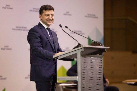 Зеленский анонсировал международный форум по восстановлению Донбасса