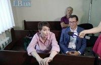 Генпрокуратура повідомила ексміністру юстиції Лукаш про зміну підозри