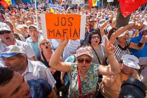 В Кишиневе проходит митинг правой оппозиции