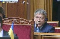 Насалик: Украина к концу года откажется от закупок газа для нужд населения