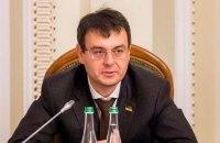 """Профільний комітет Ради не встигне підготувати до другого читання """"антиколомойський"""" законопроєкт"""