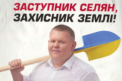 Нардепа Давиденко нашли застреленным (обновлено)