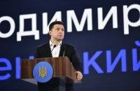 """Зеленський: """"Держава і український народ зробили достатньо, щоб отримати чіткі підтвердження, коли і як Україна буде в ЄС і НАТО"""
