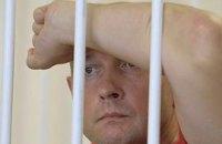 Суд продлил арест Диденко до 10 ноября