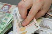 В Днепропетровской области работники банка «обчистили» свое предприятие на 800 тыс. грн.