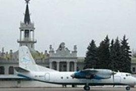 Из-за непогоды закрыт харьковский аэропорт