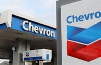 Chevron закрыл представительство в Украине