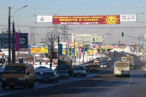 У Молдові запровадили штрафи за рекламу російською мовою