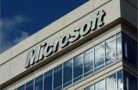 Минобороны и Microsoft заключили меморандум о сотрудничестве
