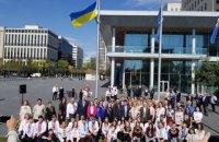 В канадском Эдмонтоне открыли консульство Украины