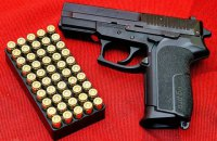 Учителям у Флориді дозволили носити зброю в школу