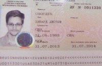 """""""Аль-Каида"""" использует информацию Сноудена"""