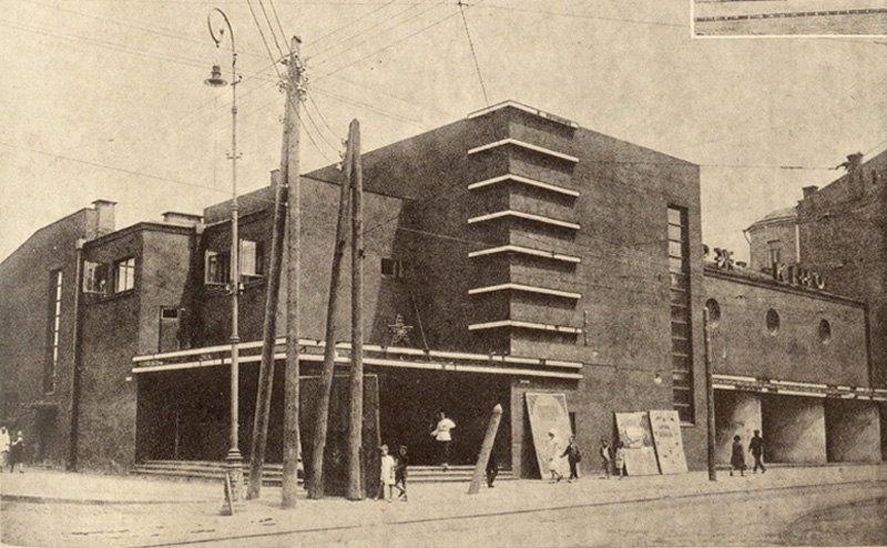 Кінотеатр Жовтень, 1932 р.