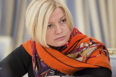 Геращенко: Украина готова передать 23 россиян вобмен наукраинских заложников