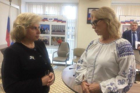 Москалькова поінформувала Денісову про стан здоров'я поранених українських моряків