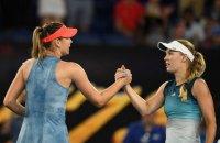 Australian Open остался без действующей чемпионки