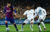"""""""Барселона"""" і """"Реал"""" результатом матчу здивували футбольну спільноту"""