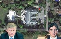 Сын Ахметова купил виллу в Швейцарии за 2 млрд гривен, - Лещенко