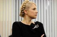 Тимошенко требует встречи с Бахтеевой и народными депутатами